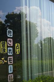 ふじみ野産業文化センター(撮影:東山高志)